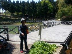 Kameyama Sunshine Park