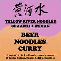 Yellow River Noodles