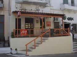 Marios Bar