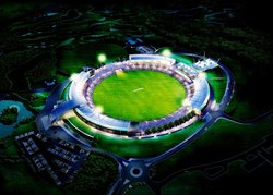 The Ageas Bowl