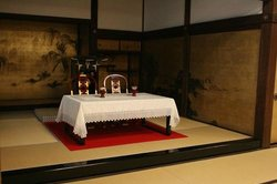 Jyodo Shrine