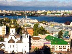 Distretto del Volga