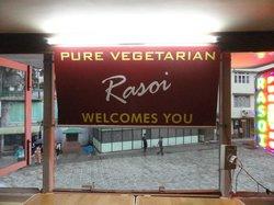 Rasoi (Blue Sheep) Restaurant