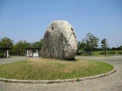 Enshunada Kaihin Park