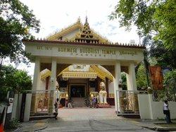 Sasanaransi佛教寺廟
