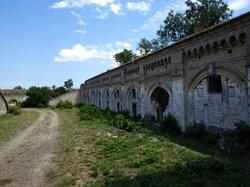 Fortress Kerch