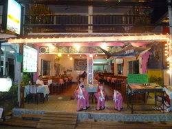 Jalan Elephant Restaurant