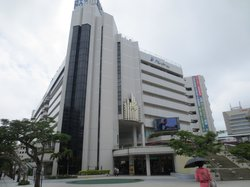 Naha city Museum of History