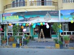 Al Jazeera Coffeeshop