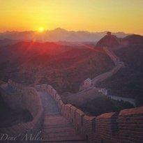 U China Travel