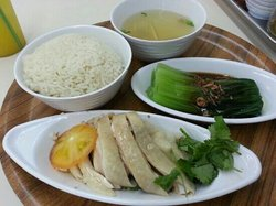 The Chicken Rice Ex-Press