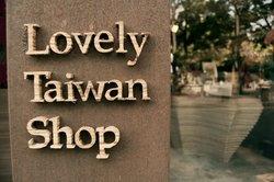 Taiwanhao Shop