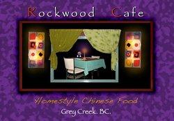 Rockwood Cafe
