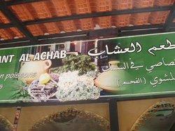 al Achab