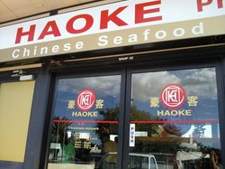 Haoke chinese seafood restaurant