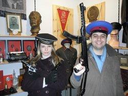 KGB Muzeum