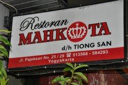 Restaurant Mahkota d/h Tiong San