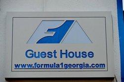 Гостевой дом Formula-1