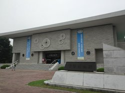‪Currency Museum‬