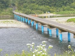 Submersible Bridge of Sada