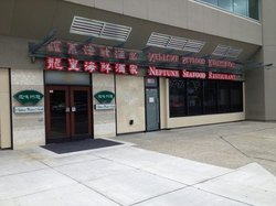 Neptune Seafood Restaurant Surrey Central City