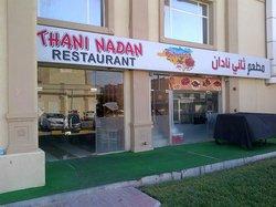 Thani Nadan