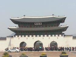 King Sejong Memorial Hall