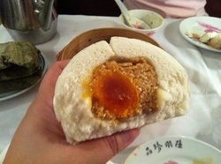 it sweet with egg yolk. quite special!