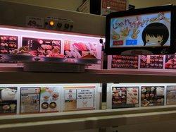Genki Sushi, Shibuya