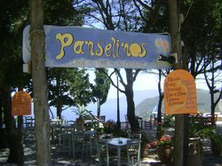 ‪Cafe-Bar-Restaurant Panselinos‬