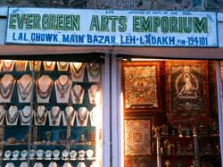 Evergreen Arts Emporium