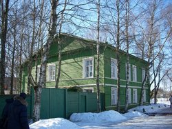 Dostoevsky Memorial House Museum