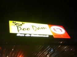 Poo Dam Restaurant
