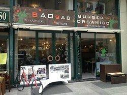 Baobab Organic Burger