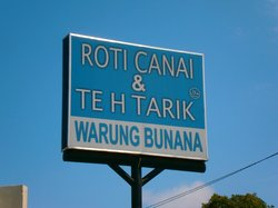 Roti Canai & Teh Tarik Warung Bunana