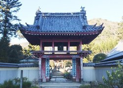 Dainichiji Temple-Kurotanidera Temple