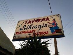 Alkyonis Taverna