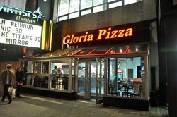 ‪Gloria Pizza‬