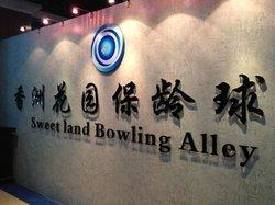Sweetland Bowling