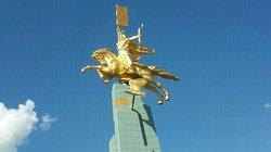 Kalmykia State Art Gallery