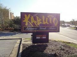 Kabuto Japanese Steakhouse