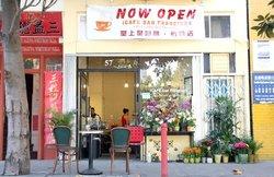 iCafe San Francisco