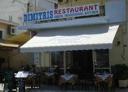 ‪Dimitris Steak House‬