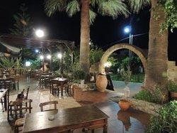 Nymfi Restaurant