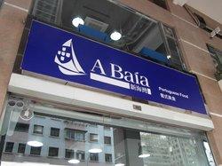 A Baía