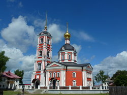 The Varnitsky Trinity Monastery of St. Sergius