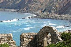 Ruinas da Capela de Santana