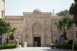 Det koptiske museum