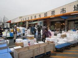 Narita Market