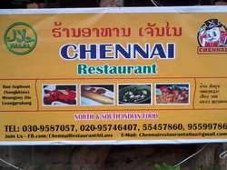 Chennai Restaurant